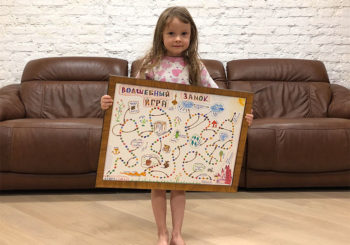 оформление детского рисунка в багет